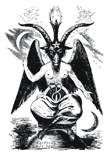 Резултат с изображение за дявол